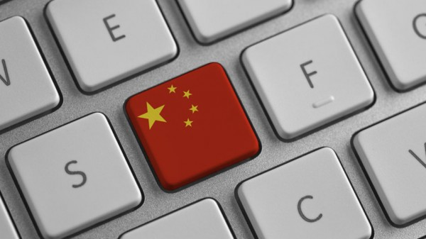 Chinese Operating System