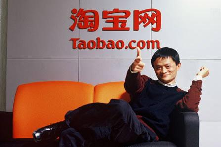 Alibaba is Going to Extend its Service through Taobao