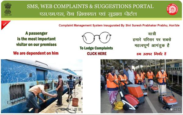 Web Portal, Mobile App to Assist Rail Travellers in Filing Complaints