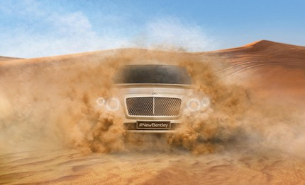 Bentley Bentayga_1