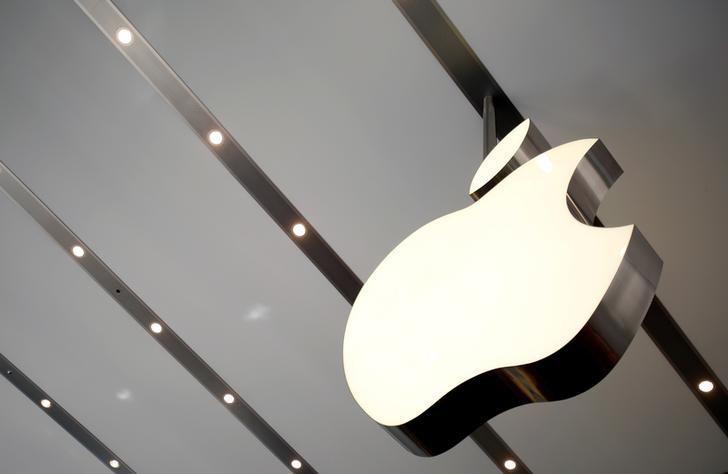 Apple - Artificial Intelligence
